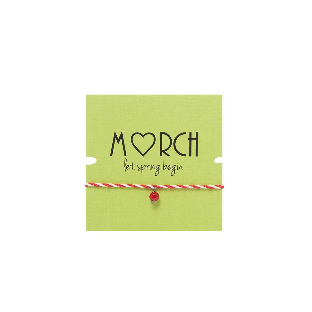 * Hello Spring * -  - <div>Βραχιολάκια εμπνευσμένα από την ελληνική αρχαιότητα, καθώς οι μύστες στα Ελευσίνια μυστήρια φορούσαν την «Κρόκη» στο δεξί τους χέρι και στο αριστερό τους πόδι.</div> <div></div> <div>Τα μαρτινάκια είναι φτιαγμένα με άσπρη και κόκκινη κλωστή για να μας προστατεύει από τον Πρώτο ήλιο της άνοιξης για να μη μας κάψει.</div> <div></div> <div>  Φοριούνται με όλα μας τα κοσμήματα καθώς έχουν και ένα ιδιαίτερο στοιχείο που τα κάνει να ξεχωρίζουν!  Μπορείς να το προσαρμόσεις στο χέρι σου με ένα κόμπο, καθώς σύμφωνα με το έθιμο το μαρτινάκι κόβεται μόνο του στο τέλος του μήνα!  <strong>Επίλεξε ανάμεσα στο κλασικό ματάκι είτε σε φάνκι χρωματιστές πετρούλες!</strong>  </div>