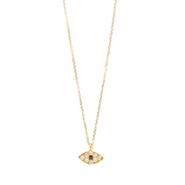 Glitter Me Necklace -  -